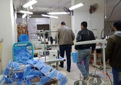 مصانع الكمامات
