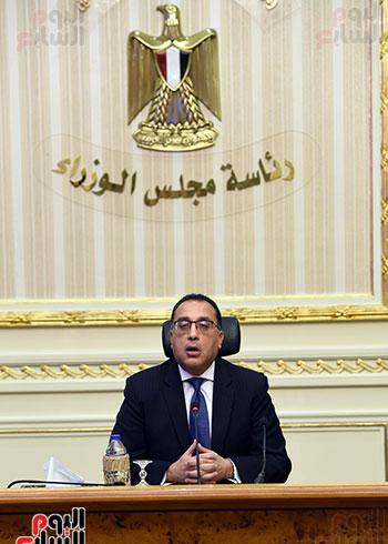 مؤتمر صحفي لرئيس الوزراء (15)