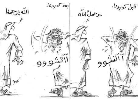 كاريكاتير الخليج