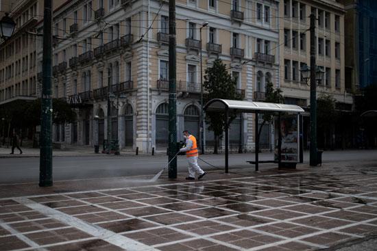 تطهير الأماكن العامة باليونان
