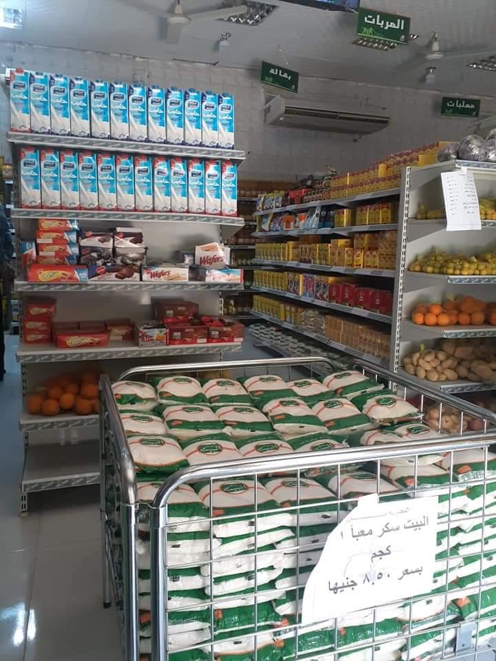 جانب من توافر السلع الغذائية بمحلات الأقصر