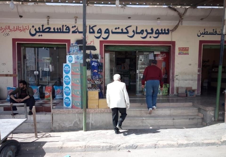 مجلس مدينة نخل (1)