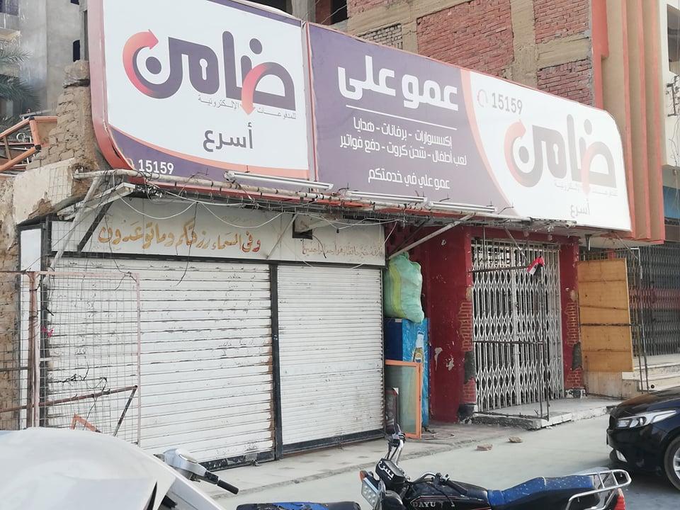 التزام اصحاب المحلات بالوادى الجديد  بقرار الغلق فى الخامسة مساءا  (10)
