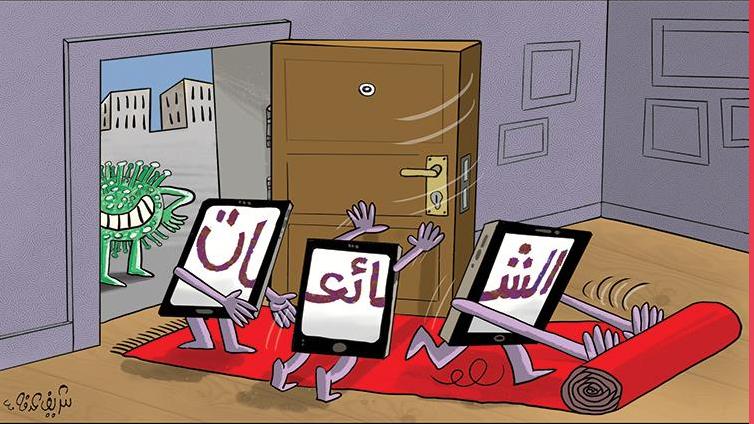 كاريكاتير صحيفة الاتحاد الإماراتية