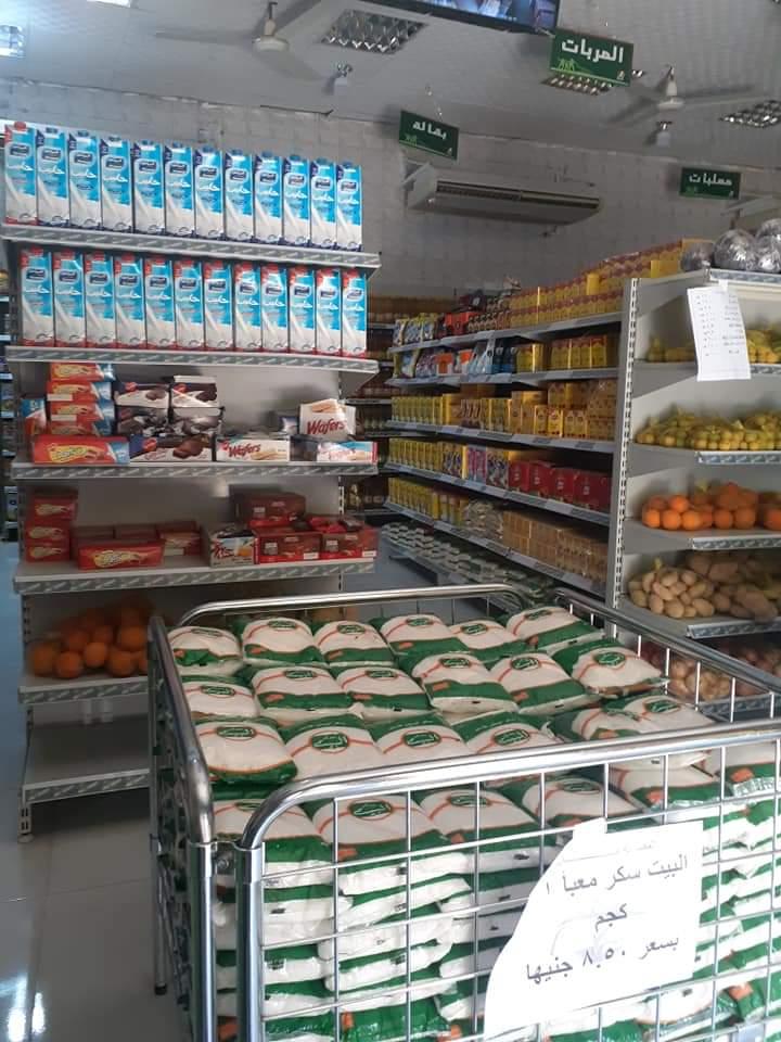السلع الغذائية متوافرة داخل الشركة المصرية 2000 بالاقصر