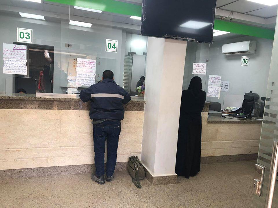 منع الزحام داخل مكتب البريد