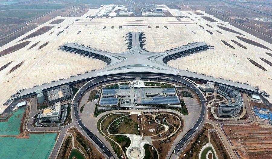 مطار جياودونج الدولي