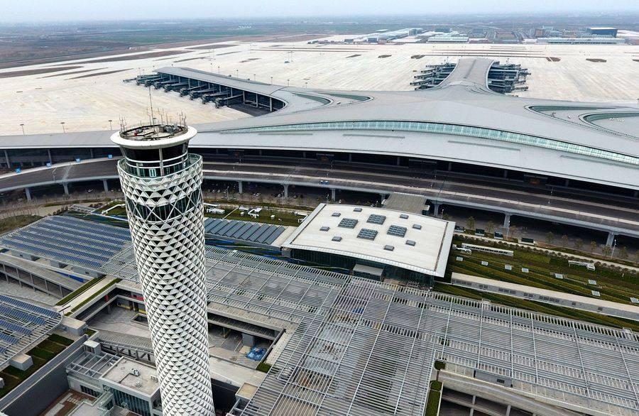 مطار جياودونج