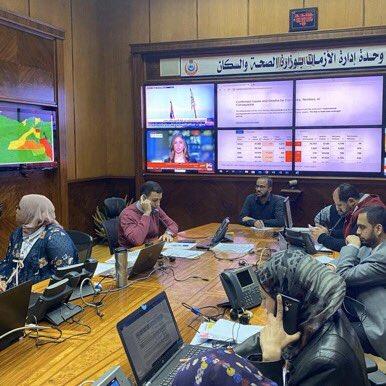 غرفة عمليات وزارة الصحة