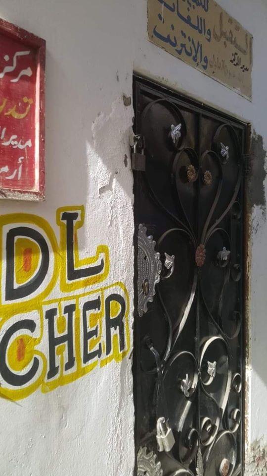 جانب من غلق المحل بعد مخالفته حظر التجول