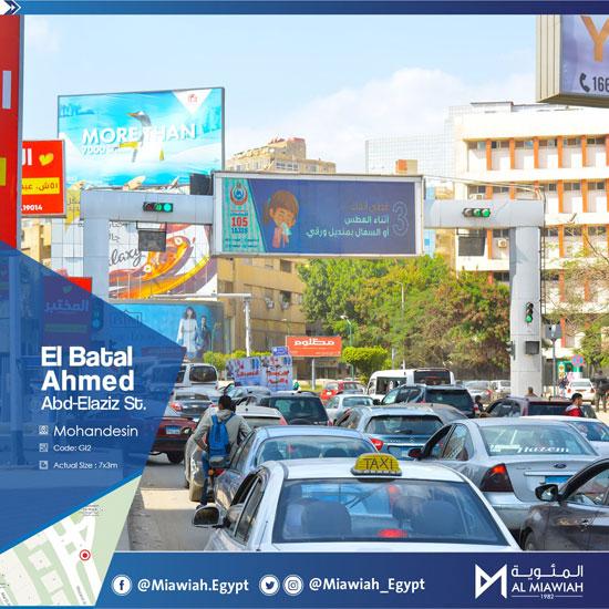 شركة المئوية للإعلان تطلق حملة توعية للوقاية (11)