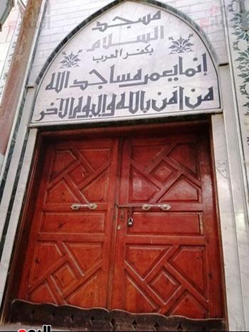 غلق أبواب المساجد  (14)