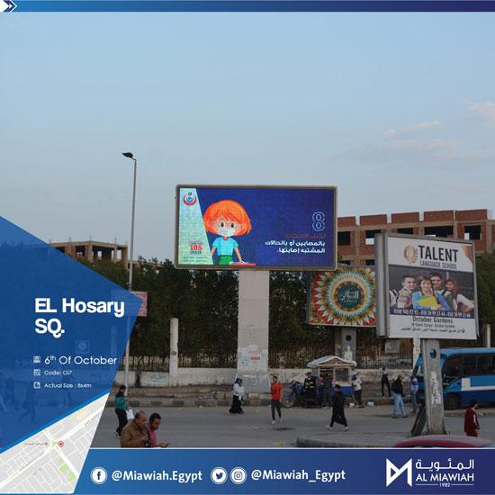 شركة المئوية للإعلان تطلق حملة توعية للوقاية (4)