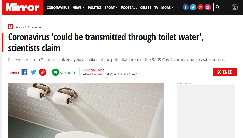 فيروس كورونا يمكن أن ينتقل من خلال المرحاض