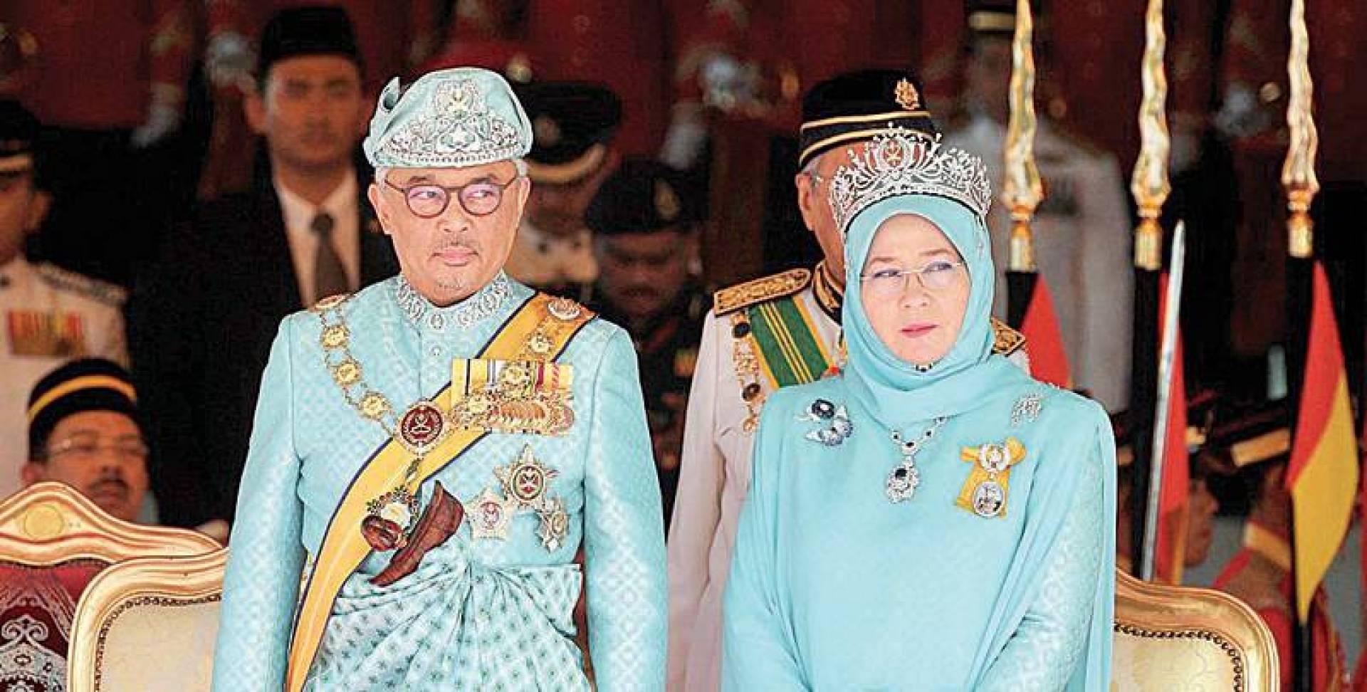 ملك ماليزيا