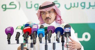 متحدث الصحة السعودية