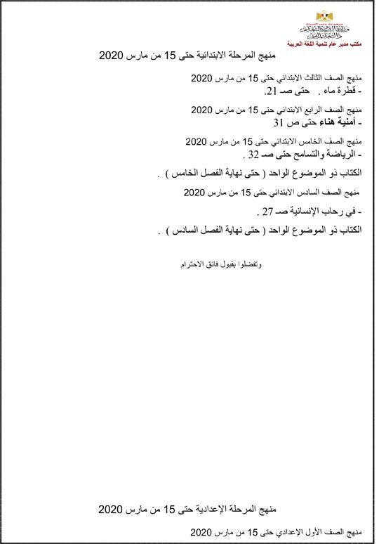 اللغة-العربية-1