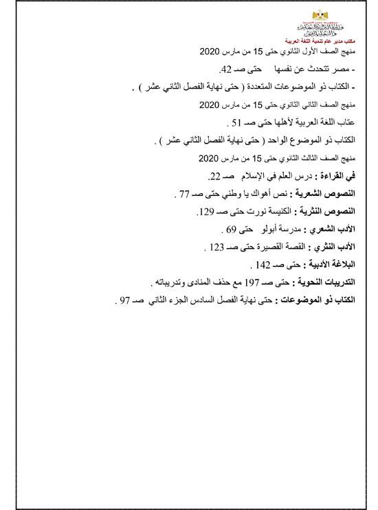 اللغة-العربية-3
