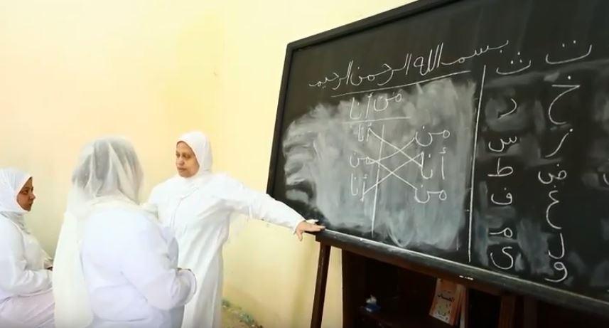 التعليم بالسجون