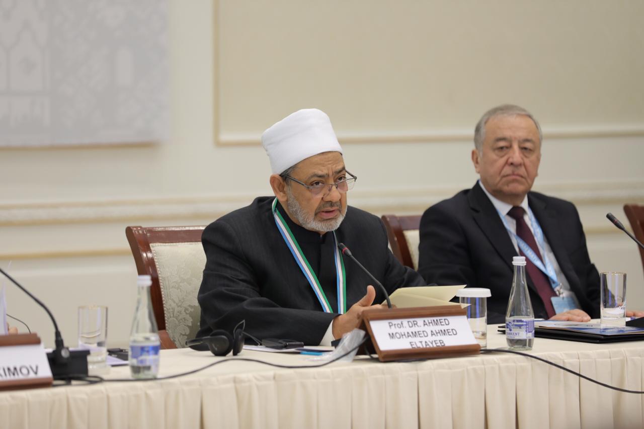 مؤتمر الماتريدي الدولي في أوزبكستان  (3)