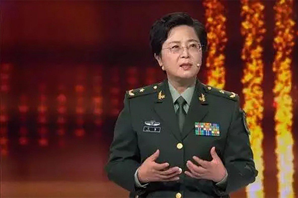 سيدة الجيش الصيني