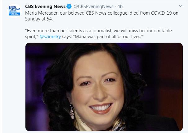 خبر وفاة الاعلامية