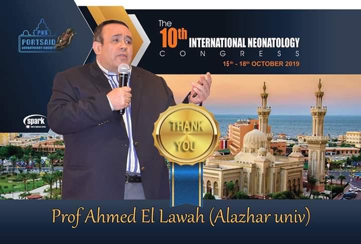 الدكتور أحمد اللواح (1)