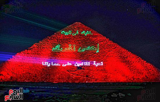 خالد العناني وزير السياحة والآثار (7)