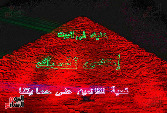 خالد العناني وزير السياحة والآثار (8)