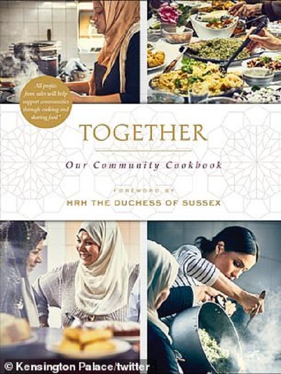 كتاب الطبخ معا