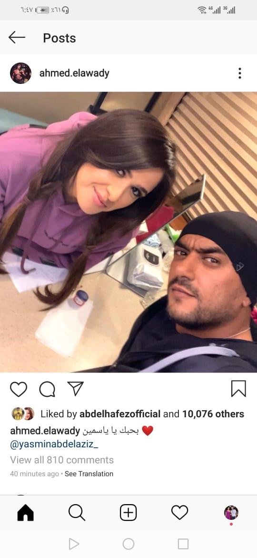 ياسمين عبد العزيز وأحمد العوضى