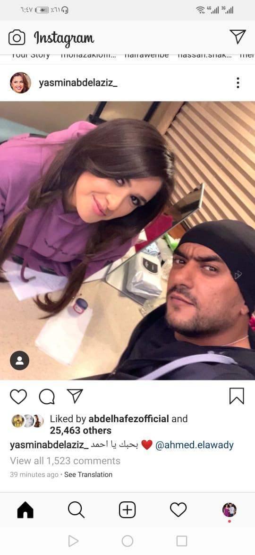 ياسمين عبد العزيز وأحمد العوضى 2