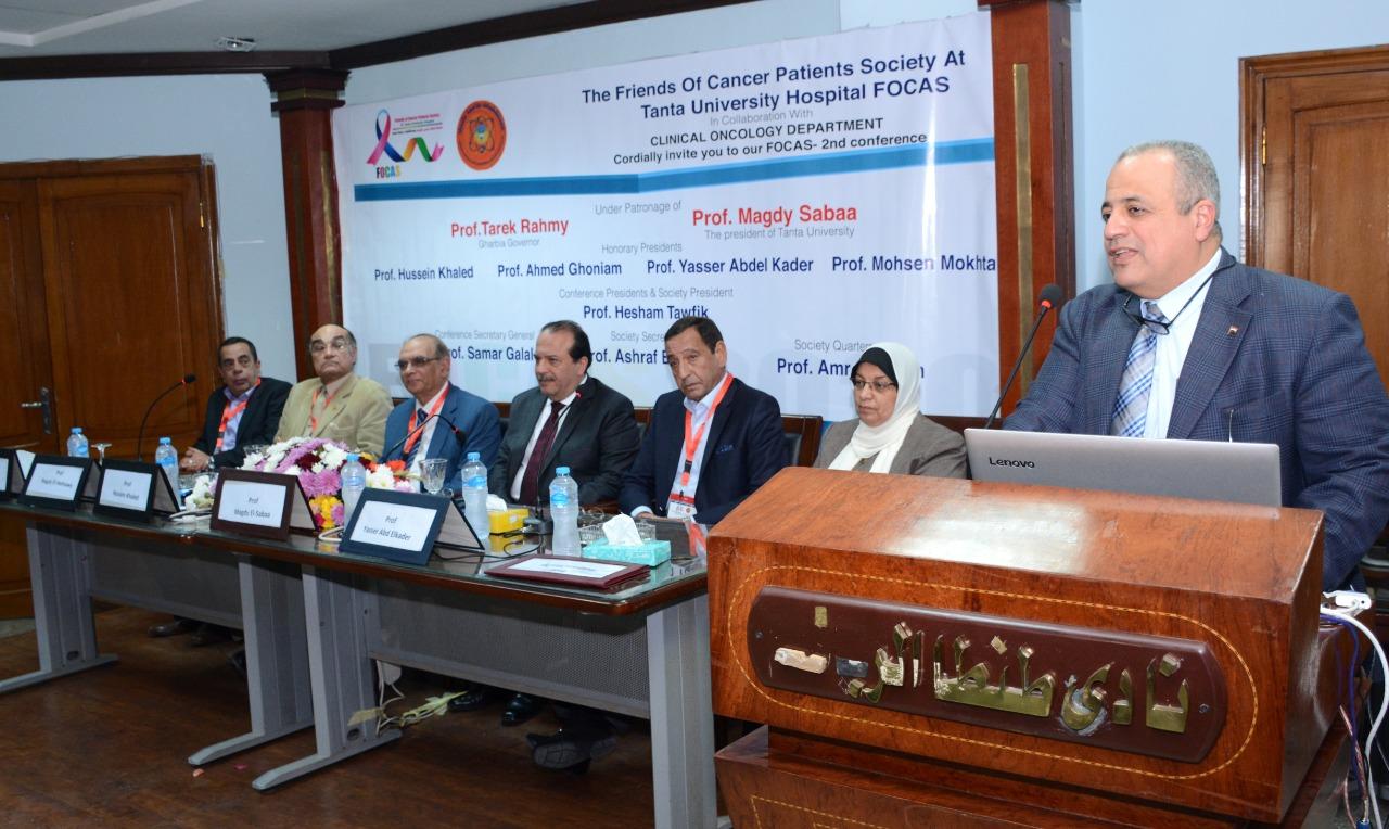 المؤتمر الثاني لجمعية أصدقاء مرضى الأورام (3)