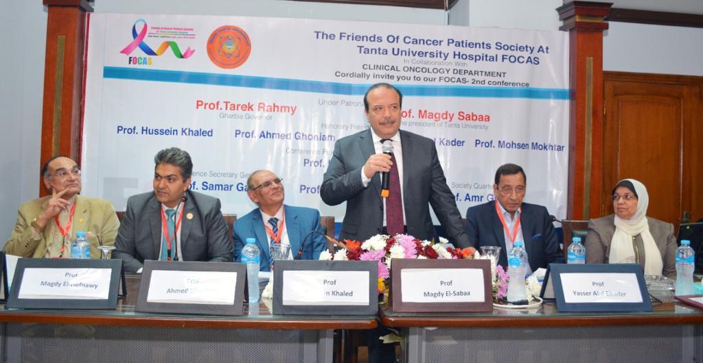 المؤتمر الثاني لجمعية أصدقاء مرضى الأورام (4)