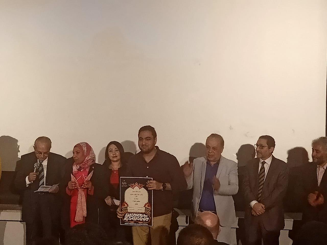 جوائز مهرجان القاهرة الدولي (4)