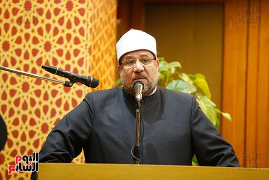 مؤتمر اصول الدين (41)