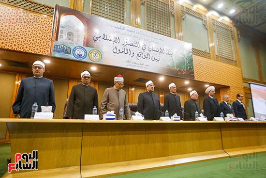 مؤتمر اصول الدين (5)