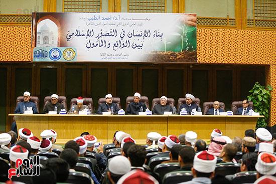 مؤتمر اصول الدين (1)