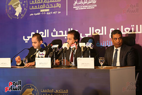 مؤتمر وزير التعليم العالى لإعلان استراتيجية المنتدى العالمى للتعليم (2)