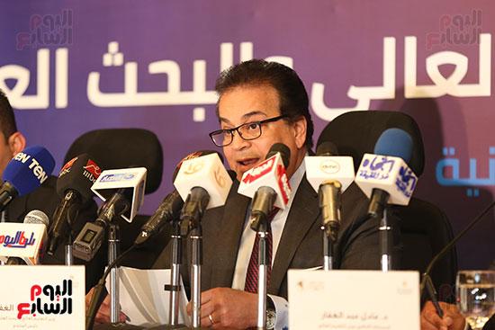 مؤتمر وزير التعليم العالى لإعلان استراتيجية المنتدى العالمى للتعليم (8)