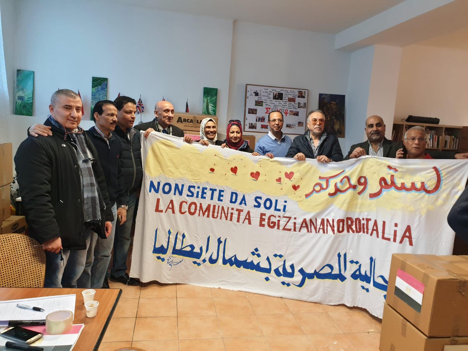الجالية المصرية فى إيطاليا (3)