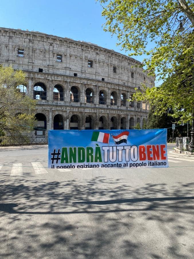 انتشار لافتات فى شوارع روما