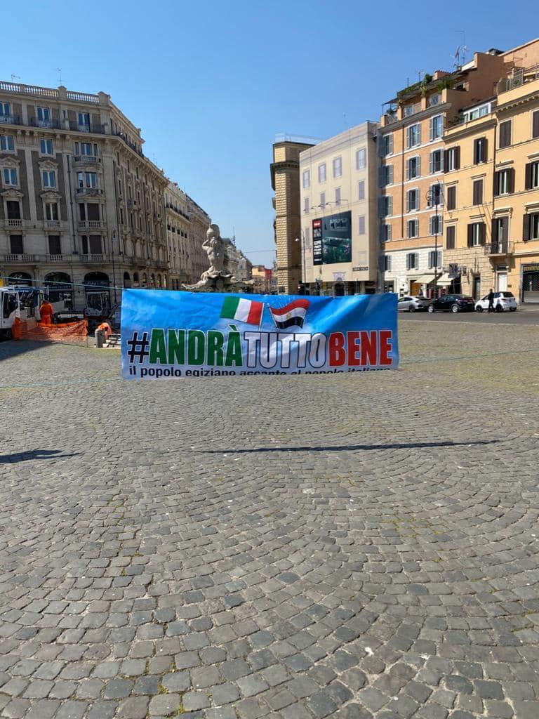 لافتة تضامن بين مصر وإيطاليا
