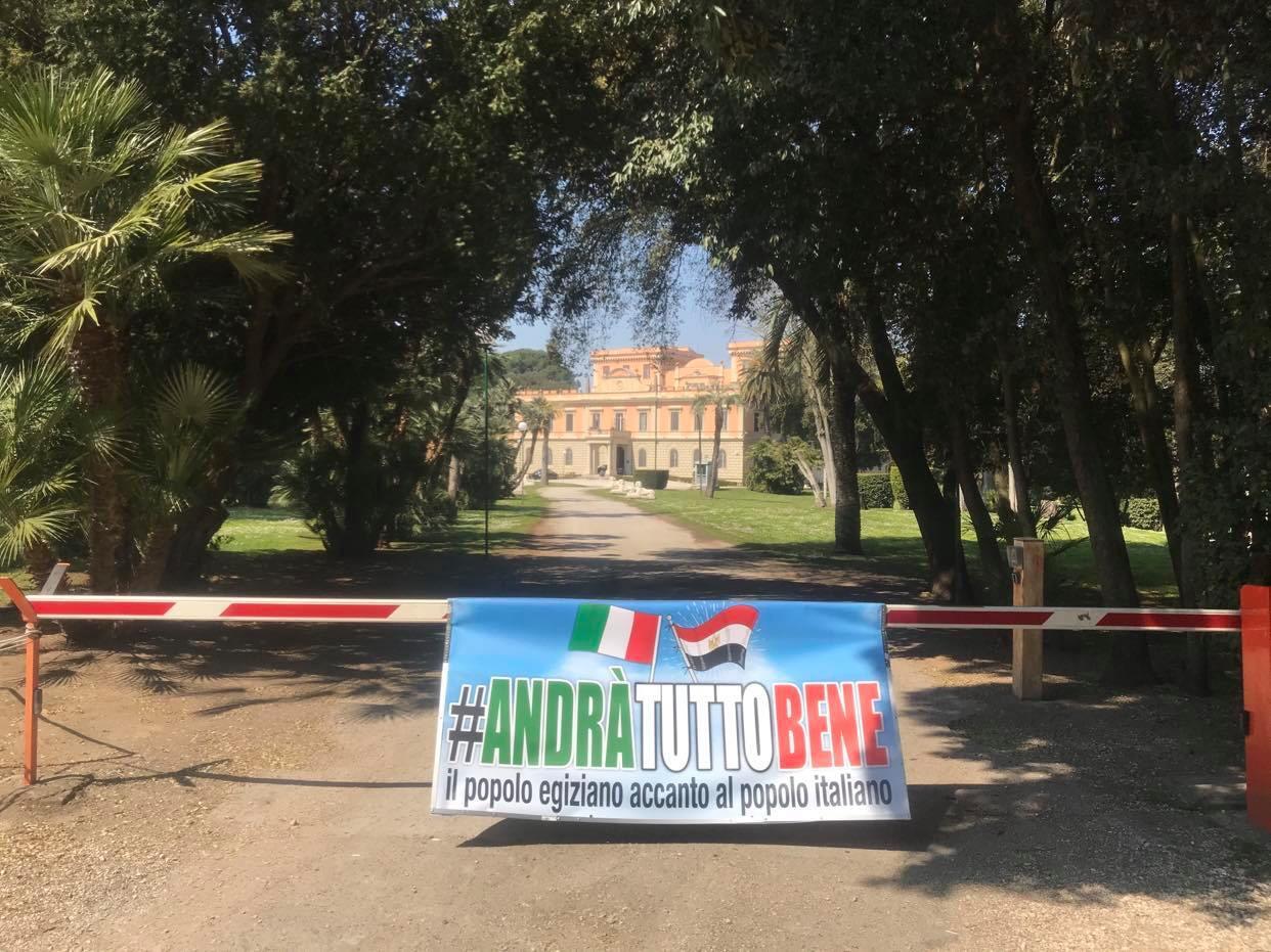 رسالة تضامن بين مصر وإيطاليا