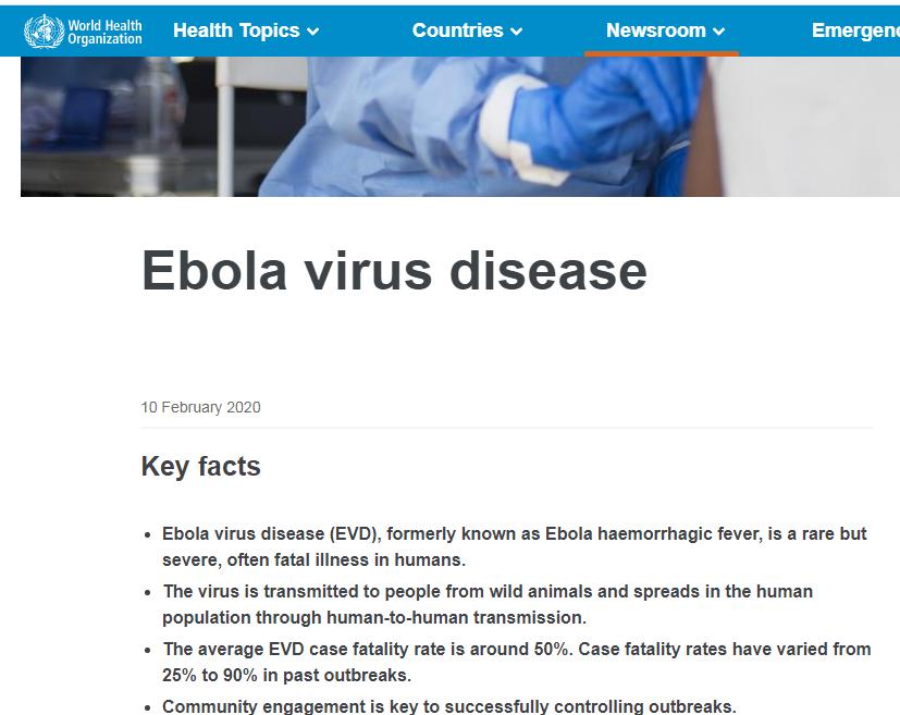 الايبولا