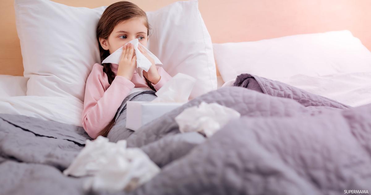 البقاء فى المنزل او السرير امر ضررى