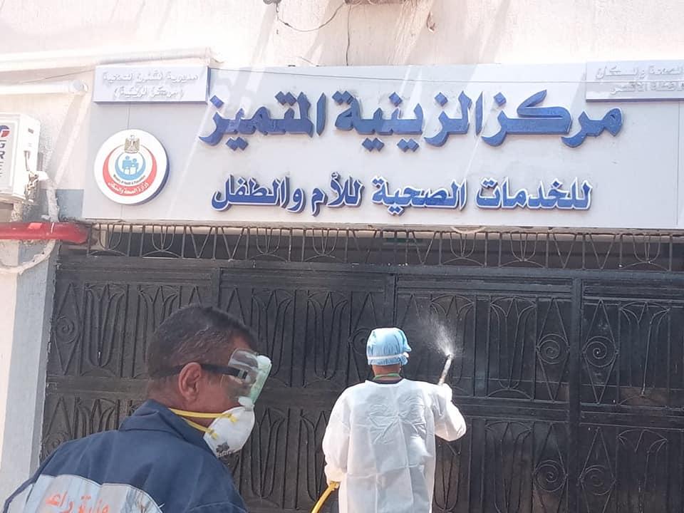 1 مدينة الزينية تجرى حملات رش وتعقيم للمنشآت والشوارع