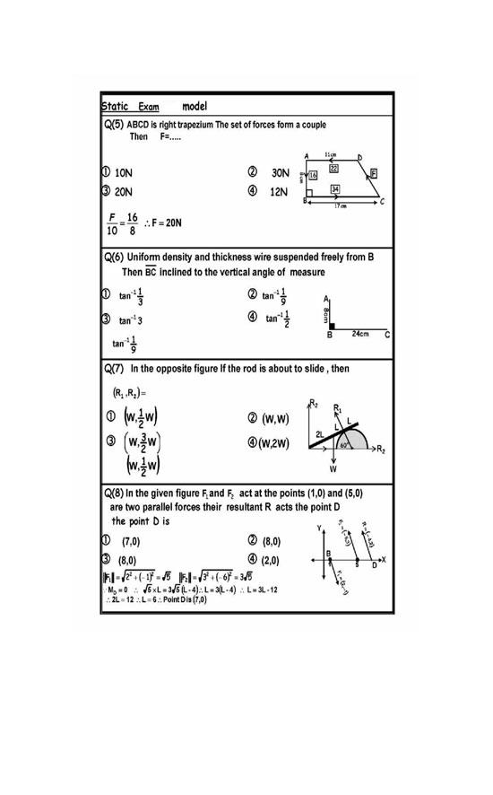 مراجعة-الرياضيات-لغات-الجزء-الأول-(1)-6