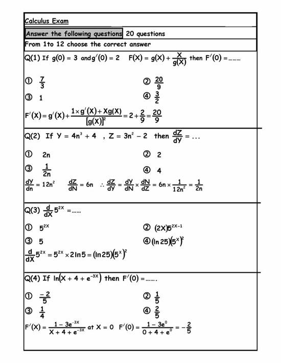 مراجعة-الرياضيات-لغات-الجزء-الأول-(1)-9