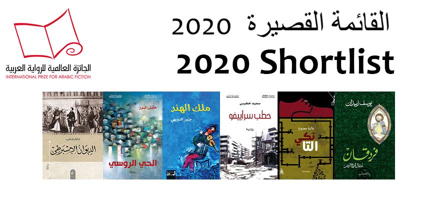 200203-shortlist annoucement TwitterFB_0